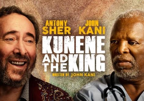 kueneandtheking_ambassadors-whatson_1440x1368.tmb-gal-670